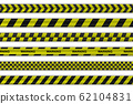 Caution police black and yellow striped borders 62104831