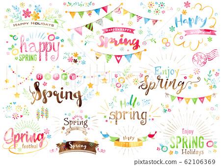 春季標題字母1水彩 62106369