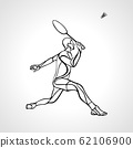 Creative silhouette of abstract badminton player vector 62106900
