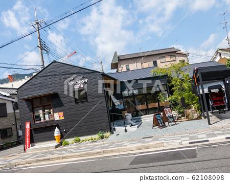 Kyoto Arashiyama 62108098