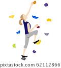 一個女人在做抱石(體育攀岩)的插圖 62112866