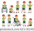 Kid with injury. Boy bruised hand, broke leg and arm. Injuries head, sport injuries and wheelchair vector cartoon illustration set 62118140