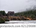 ZAKOPANE, POLAND may 2017: Mountain house in Tatra Mountains, Morskie Oko Lake, Poland 62120688