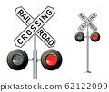 Semaphore signal traffic.Train lights. 62122099