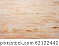 Old shabby and painted wood texture. 62122442
