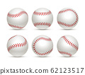 Baseball ball isolated white icon. Softball set vector base ball equipment illustration 62123517