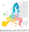 Colorful vector map of EU, European Union. Member states after brexit in 2020 62123673