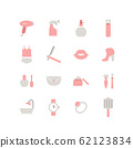 BEAUTY AND COSME ICON SET 62123834