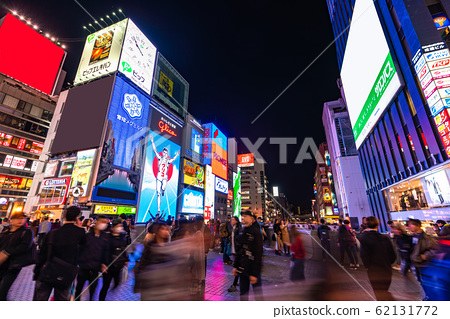 """Osaka prefecture"" Dotonbori / entertainment district 62131772"