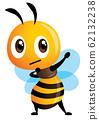 Cartoon cute Bee making dab arms gesture presenting popular internet meme pose - vector character 62132238