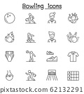 Bowling icons set in thin line style 62132291