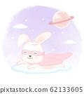 Superhero rabbit on cloud and Saturn hand drawn 62133605