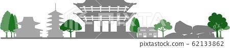 Nara Silhouette Color Summer 62133862