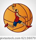 basketball player slam dunk color illustration vector eps10 62136070