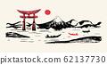 Japan panorama mountain Fuji, red gate hand drawn 62137730