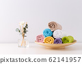 Stack of colorful bath towels 62141957