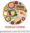 Korean cuisine, travel to Korea, food dishes menu 62142310