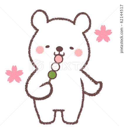 삼색 경단과 북극곰 62144517