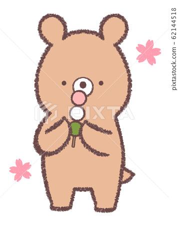 삼색 경단과 곰 62144518