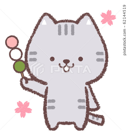 삼색 경단과 고양이 62144519
