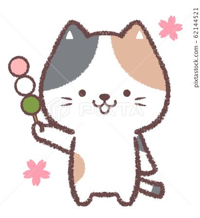 삼색 경단과 삼색 털 고양이 62144521
