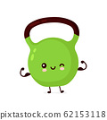 Cute smiling happy fitness kettlebell show muscle 62153118
