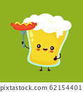 Cute happy smiling glass of beer sausage on fork 62154401
