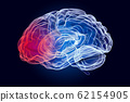 Brain disease concept. Ghost light effect 62154905