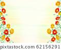 Gerbera flower background image 62156291