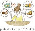 忍受食慾飲食的婦女 62156414