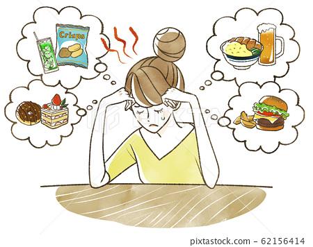 식욕을 참는 여성 - 다이어트 62156414
