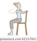 의자에 앉아있는 스트레칭 62157841