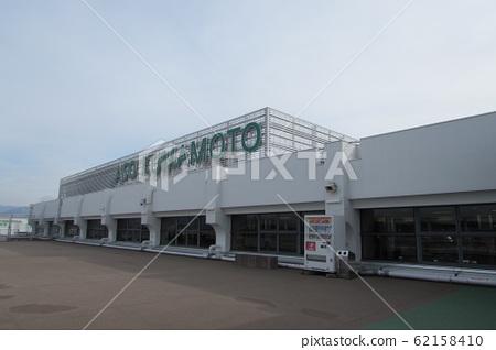 아소 구마모토 공항 62158410