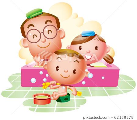 자녀와 함께 목욕 62159379