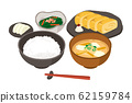 Illustration of Japanese breakfast 62159784