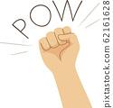 Hand Punch Onomatopoeia Sound Pow Illustration 62161628