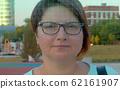 Futuristic Technological Face Scanning 62161907