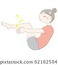 女人的腿脱毛脱毛微笑美丽的闪光 62162504