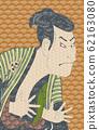 The 3rd Otani Oniji Pattern II 62163080