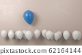 Blue Balloon Stand Out in a Crowd of White, Fly High Concept 62164144