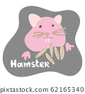 A little pink hamster eats grain and stuffs his cheeks with a food. Kid hamster in flat style. Text hamster in an brown speech bubble. Isolated images for cards, animal ABC, kids room, education games 62165340