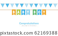 baby boy party flag welcome greeting card for childbirth 62169388