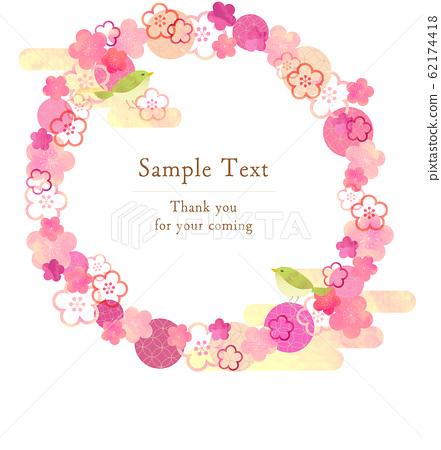 梅花 梅 花朵 62174418