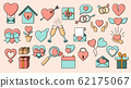Set of big simple flat icons of beautiful hearts 62175067