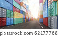 Cargo shipping containers under cloud sky. Import 62177768