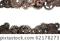 Old vintage frame from rusty gears. Photo Frame. 3D illustration. 62178273