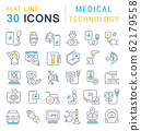 Set Vector Line Icons of Medical Technology 62179558