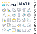 Set Vector Line Icons of Math. 62179717