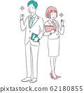 手繪1color穿著西裝的男人和女人膽量構成全身粉紅色和翠綠色 62180855
