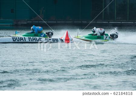 boat race 62184818